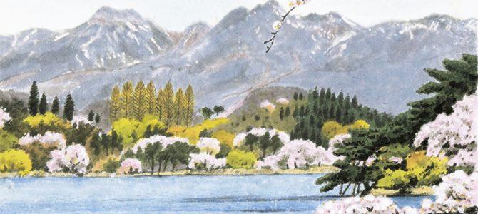 春の南湖(白河市)