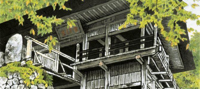 左下り観音(会津美里町)