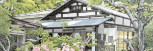 安寿庵(福島県いわき市)